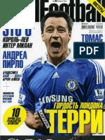 TotalFootball, Февраль 2011 (61)