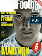 Total_Football_2011_03(62)