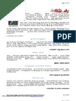 30 Types Thideer Samayal - receipe from Aval vikatan