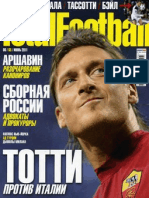 Total_Football_2011_06(65)