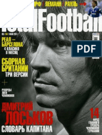 Total_Football_2011_05(64)