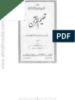 Taleem Ul Quran by SHEIKH ASHR