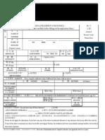 World Youth Hakka Culture Camp in Taiwan Application