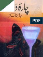 Chara-e-Dard
