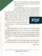 Barfani Dadaji Maharaj on Netaji Subhash Bose