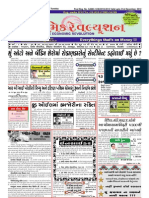 Ter Issue 25 Yr. 8 Front Page