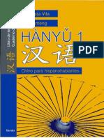 [Idioma Chino] Costa Vila, Eva & Jiameng, Sun - Hanyu 1 - Chino Para Hispanohablantes - Libro de Texto y Cuaderno de Ejercicios 1 (43p)