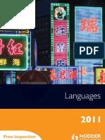 Languages 2011