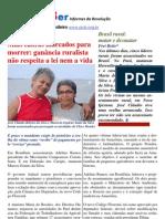 PerCeBer 09.06.11 - 212