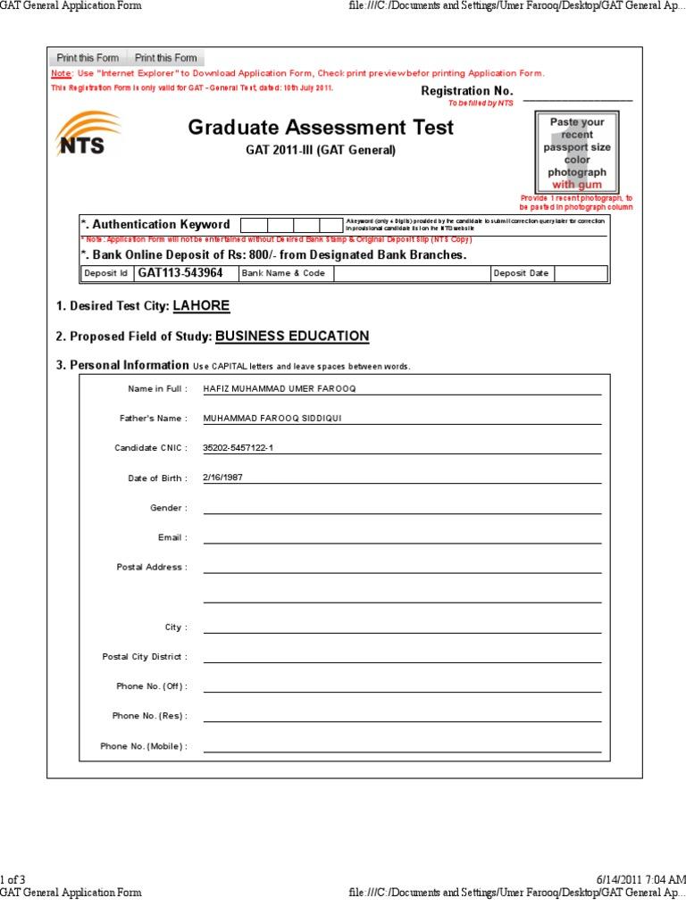 gat general application form websites email - General Application Form