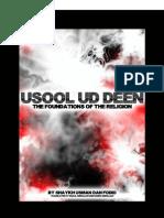 usool-ud-deen