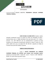 HC PREVENTIVO - BAFOMETRO