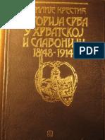Vasilije Krestic Istorija Srba u Hrvatskoj i Slavoniji 1848 1914