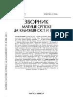 Zbornik Matice Srpske Za Knjizevnost i Jezik 1