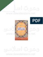 Makashfa tu Qaloob By Imam Ghazali