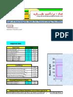 design by ahmed tabaza ملف اكسل  لتصميم جميع العناصر الخرسانيه (حسب الكود الأمريكى )