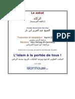 fr-zakatibnbaz