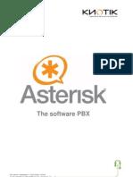 KNOTIK ion Comercial Asterisk