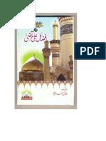 A book on Imam Ali