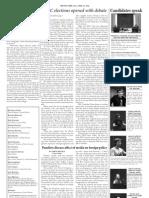 2.news.4-15