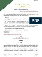 Codigo de etica da_administração publica