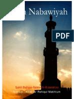 Sirah Nabawiyah (Syaikh Shafiyyurrahman