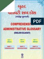 Books in gujarati pdf yoga