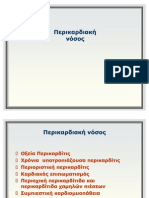 pericardial diseasefinal