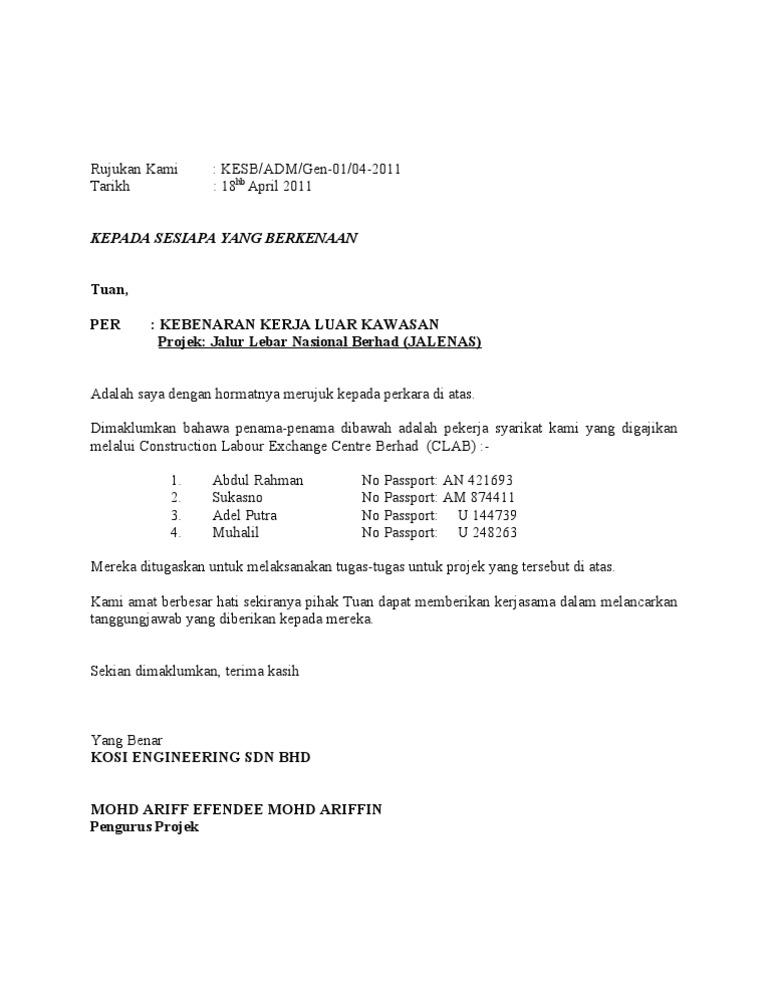 Surat Rasmi Rayuan Kepada Bank - Kecemasan 2
