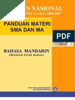 06  Bahasa - Bhs-Mandarin 2006-2007