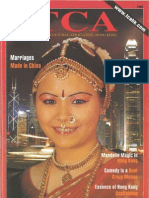 TAMIL CULTURAL ASSOCIATION MAGAZINE