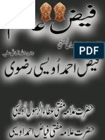 """Monthly """" Faiz e Alam """" - April 2011"""