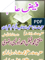 "Monthly "" Faiz e Alam "" - May 2011"