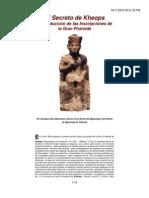 El secreto de Kheops (La traduccion de las inscripciones de la Gran Pirámide)