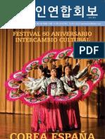 HANIN SPAIN - 4th Brochure