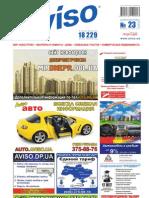 Aviso (DN) - Part 1 - 23 /492/