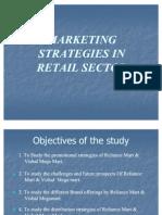 Marketing Strategies in Retail Sector