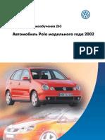 polo_2002