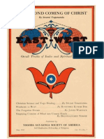 Kriya Yoga By Swami Yogananda 1930 Pdf