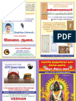 Vanmadhi Wrapper Thiruthali2