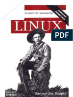 Linux Comand Book