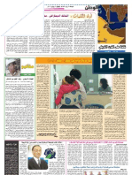 horn of africa page16june2011