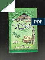 Al Aqaid e Nasafi  Ki Sharah -Aqaid e Ahle Sunnat