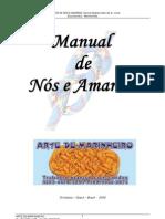 Manual de Nos 2005