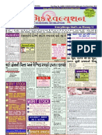 Ter Issue 26 Yr. Front Page