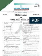 Akash Aipmt Final 2011 solution