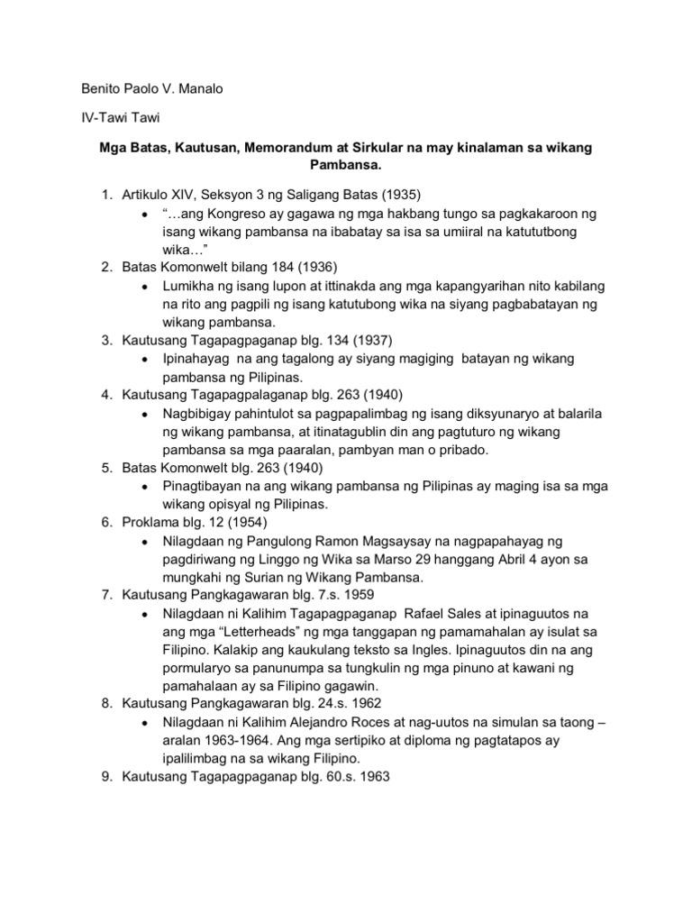 batas komonwelt blg 570 Kasaysayan ng pag-unlad ng wikang pambansa 1934 itinatag ng komonwelt ang 1937 – batas komonwelt blg 184 batas komonwelt blg 570 wikang pambansa.