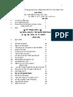 Vichar on Guru Bilas Patshahi 6 by S. Gurbaksh Singh Kala Afghana