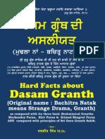 Dasam Granth Di Asliyat by Dalbir Singh M.Sc.