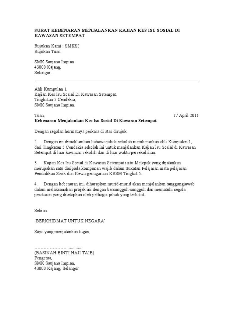 Contoh Surat Rasmi Permohonan Tapak Niaga Surat Rasmi 1
